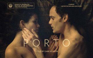 filme-porto-2