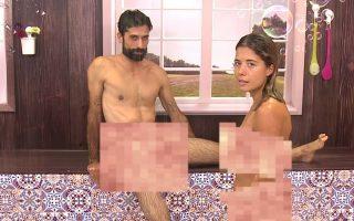 António Raminhos e Isabel Silva