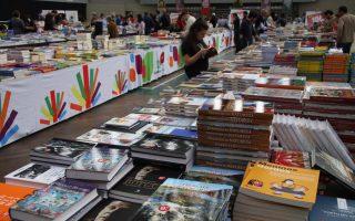 Outlet dos Livros Feira do Livro do Porto
