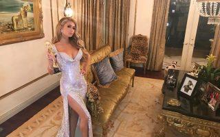 Paris Hilton prémio