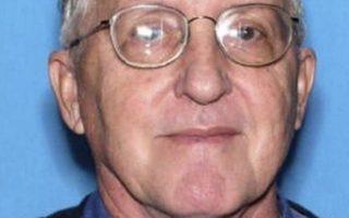 Rene Robert padre norte-americano que previu a morte e pediu perdão ao homicida capa