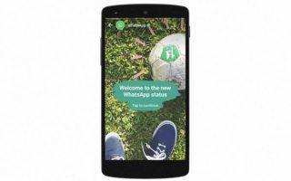 WhatsApp com funções de Snapchat