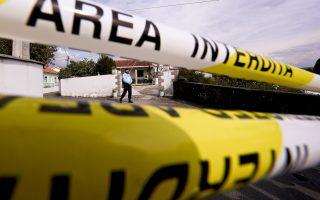 Quádruplo homicídio Barcelos