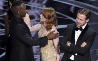 Ryan Gosling bronca Óscares Melhor Filme